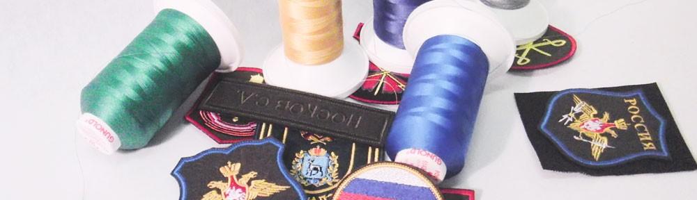 Студия вышивки «Апрель» — Самара
